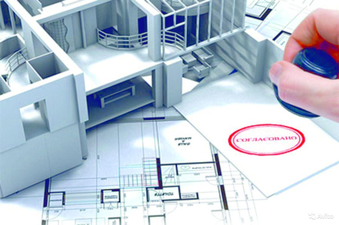 Законная и незаконная перепланировки квартир. Стоимость оформления и работ 2015